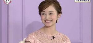 舞空瞳,宝塚歌劇団,星組,102期生,トップ娘役